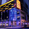 Best 10 Investment Picks for 2012: Morgan Stanley