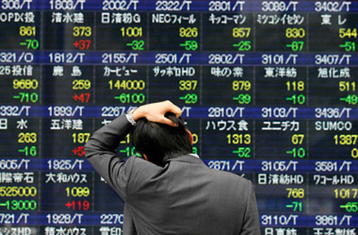 A technical problem shut down the Tokyo Stock Exchange on Thursday morning, while the Nikkei traded as normal. (Photo: AP)