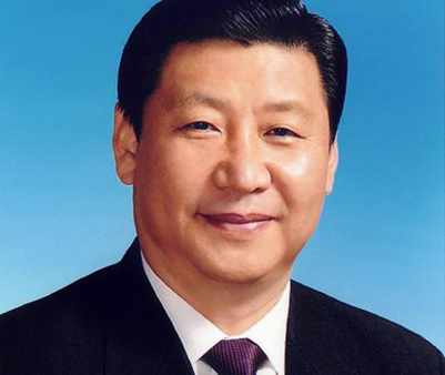 Xi Jinping, Vice President, People's Republic of China
