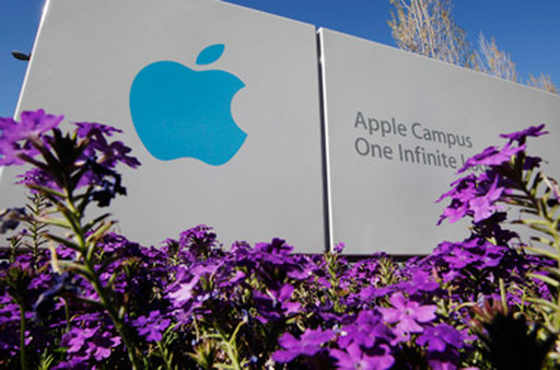 "Apple reported a ""ripping beat"" of analyst expectations for the first quarter, said Golub. (Photo: AP)"