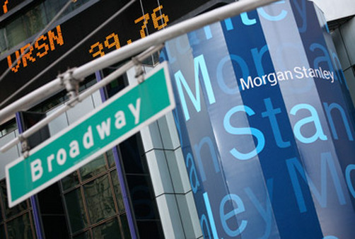 MS stock fell in morning trading and by noon was down 64 cents per share, or 4.58% lower. (Photo: AP)