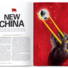 New China: Investing in a Growing Global Leader