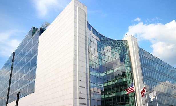 SEC headquarters in Washington. (Photo: National Law Journal)SEC headquarters in Washington. (Photo: National Law Journal)