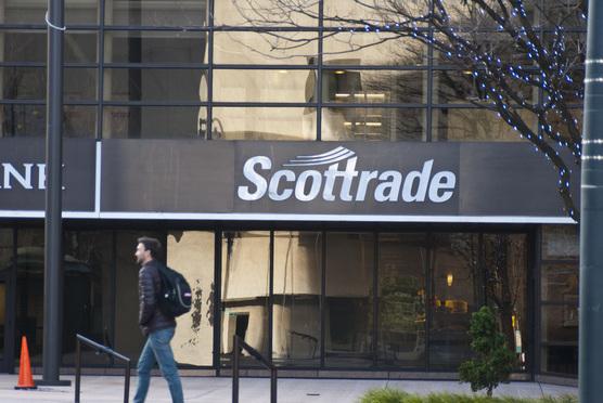 A Scottrade building in Atlanta.
