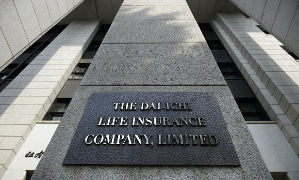 The Dai-ichi Life Insurance Co. headquarters stands in Tokyo, Japan, on Monday, June 2, 2014. Dai-ichi Life is preparing to buy Protective Life Corp. for an amount that will probably exceed 500 billion yen ($4.9 billion) to expand in the U.S., Nikkei reported. Photographer: Akio Kon/Bloomberg