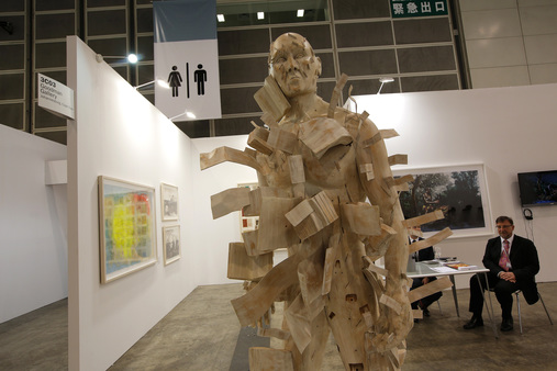 "Too many new standards? Here is ""Man Loses History"" by artist Clive Van Den Berg (AP Photo/Vincent Yu)"