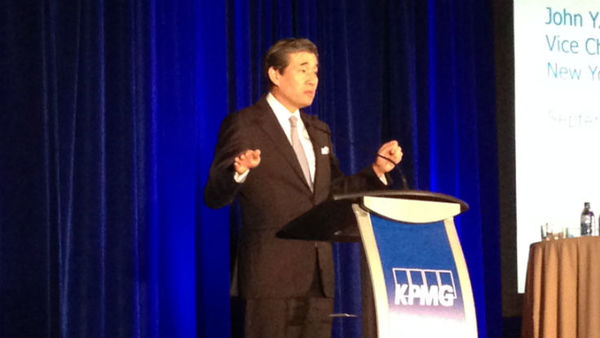 John Kim, Vice Chairman and Chief Investment Officer of New York Life, speaks at the KMPG 2014 Insurance Industry Conference.