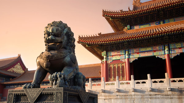 The Forbidden City in Beijing, China.
