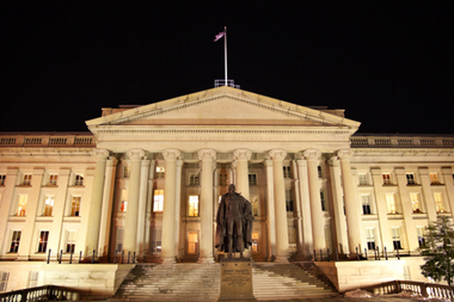 Treasury building in Washington (Photo: AP)