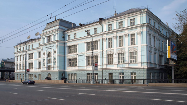 Diplomatic Academy of Russia on Ostozhenka Street. (Photo: Wikimedia Commons)