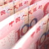 China to Allow up to 5 Privately Financed Banks, Tighten Reins on Shadow Banking