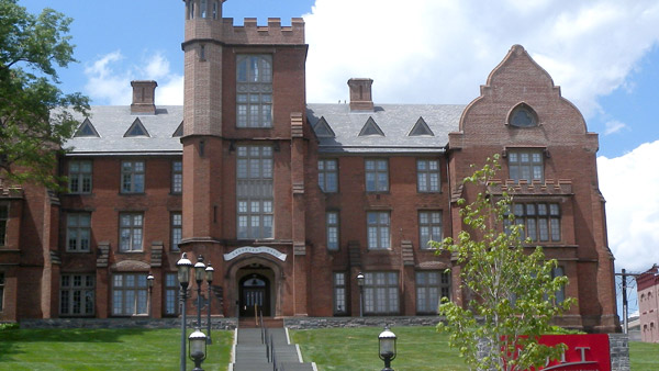 Eberhardt Hall, New Jersey Institute of Technology. (Photo: Wikimedia Commons)