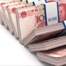 China Muni Bonds Now Offer More Transparency, Regulation