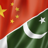 Jumbo Chinese Investment to Fuel Up Pakistan