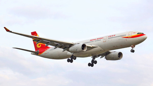 Hainan Airlines, a major carrier based in Haikou, China, was one of the worst airlines for on-time performance.