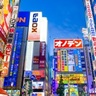 Money Manager Predicts Japan Will Restructure Its Debt
